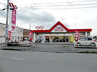 メガネのウインク(原町店)