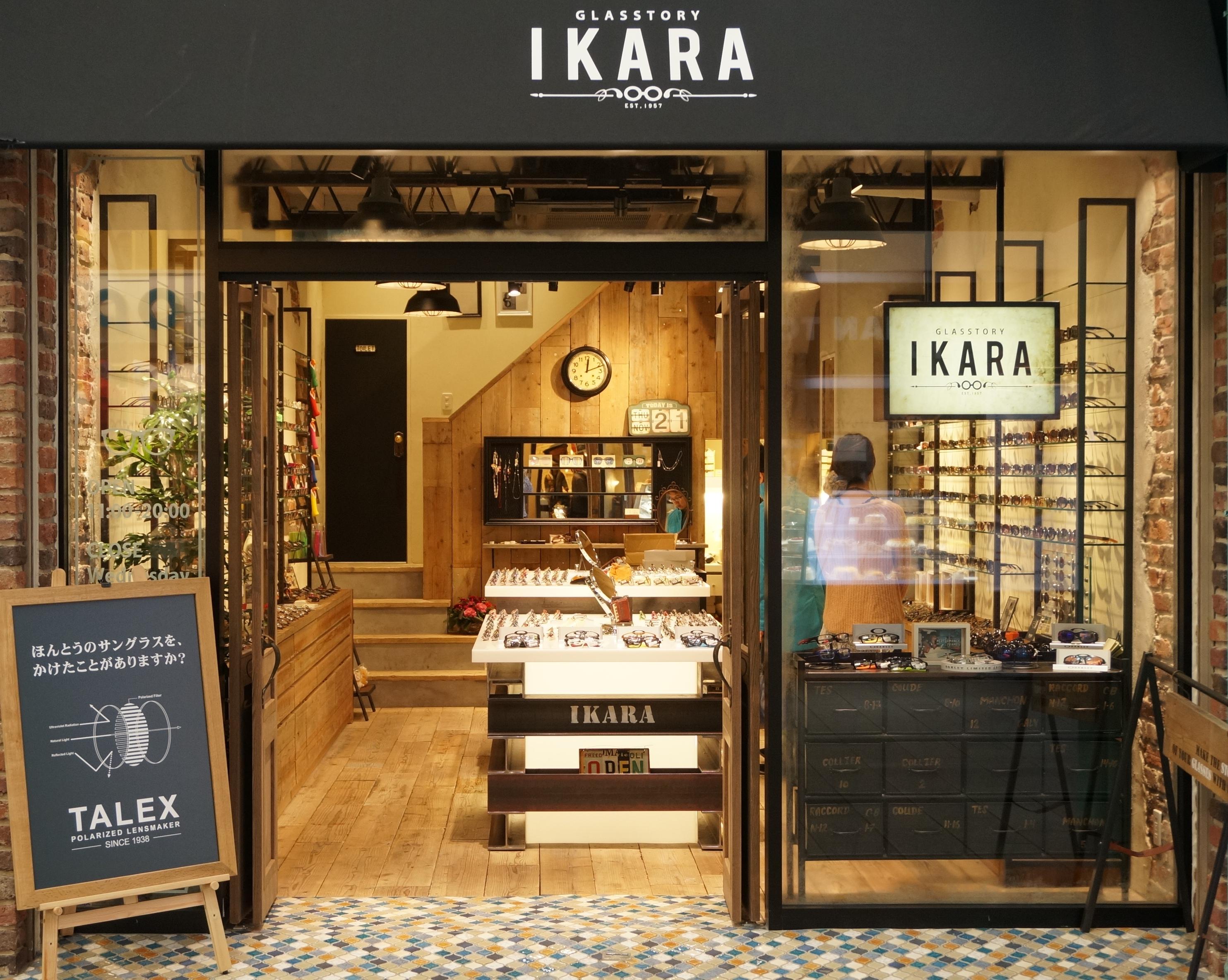 GLASSTORY IKARA(武蔵野市)
