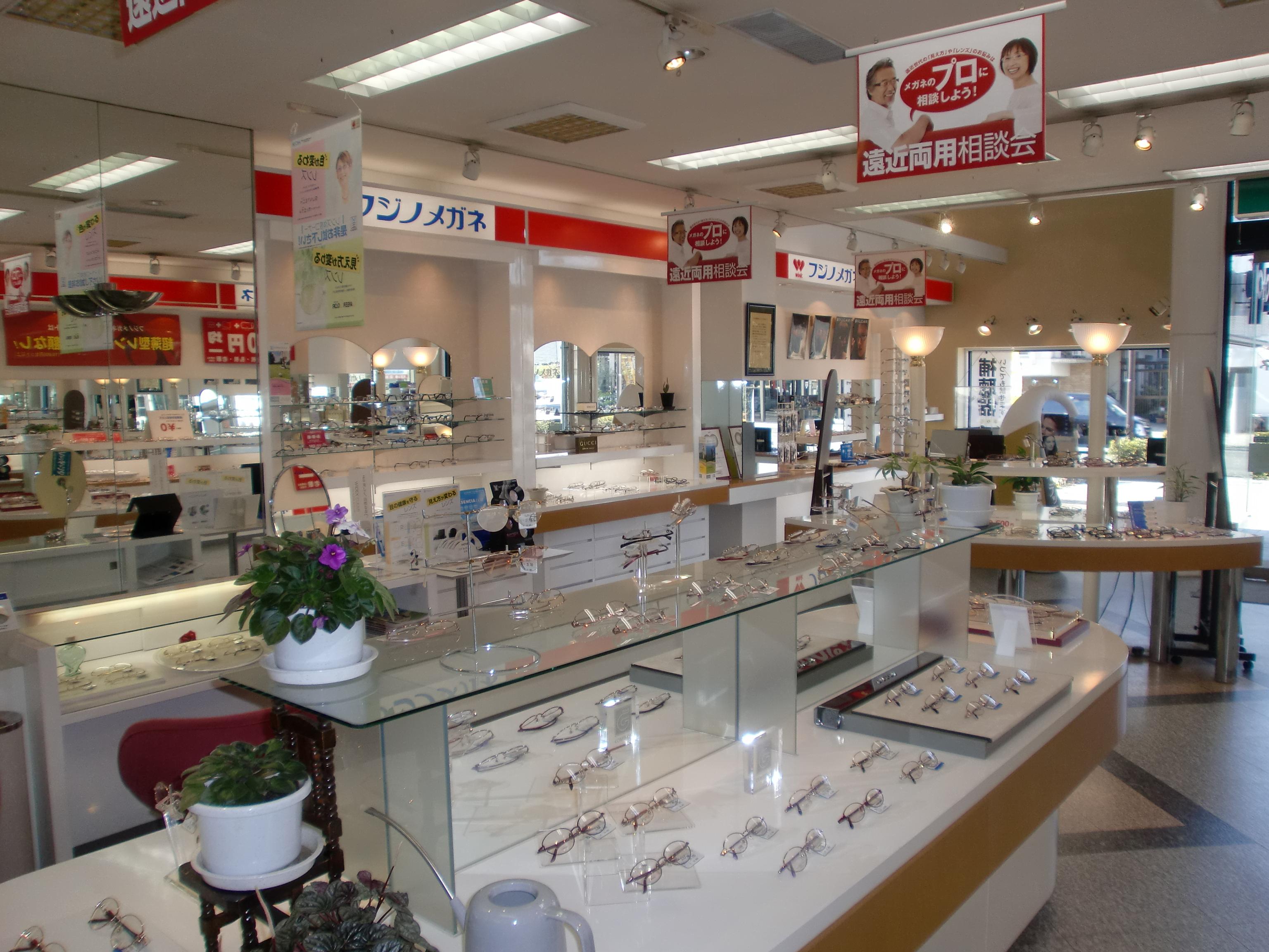 フジノメガネ(中町店)
