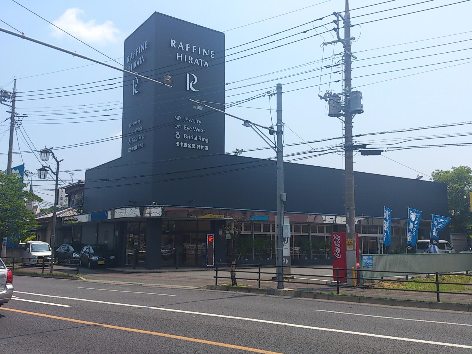 ラフィーネ平田(新前橋店)