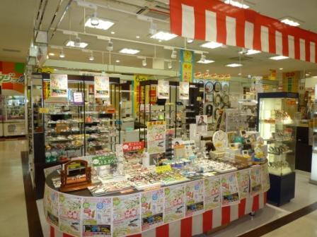 メガネのサトウ(甚目寺店)