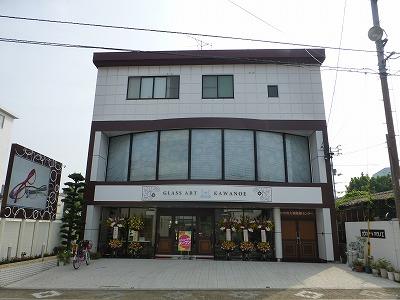 グラスアートカワノエ(本店)