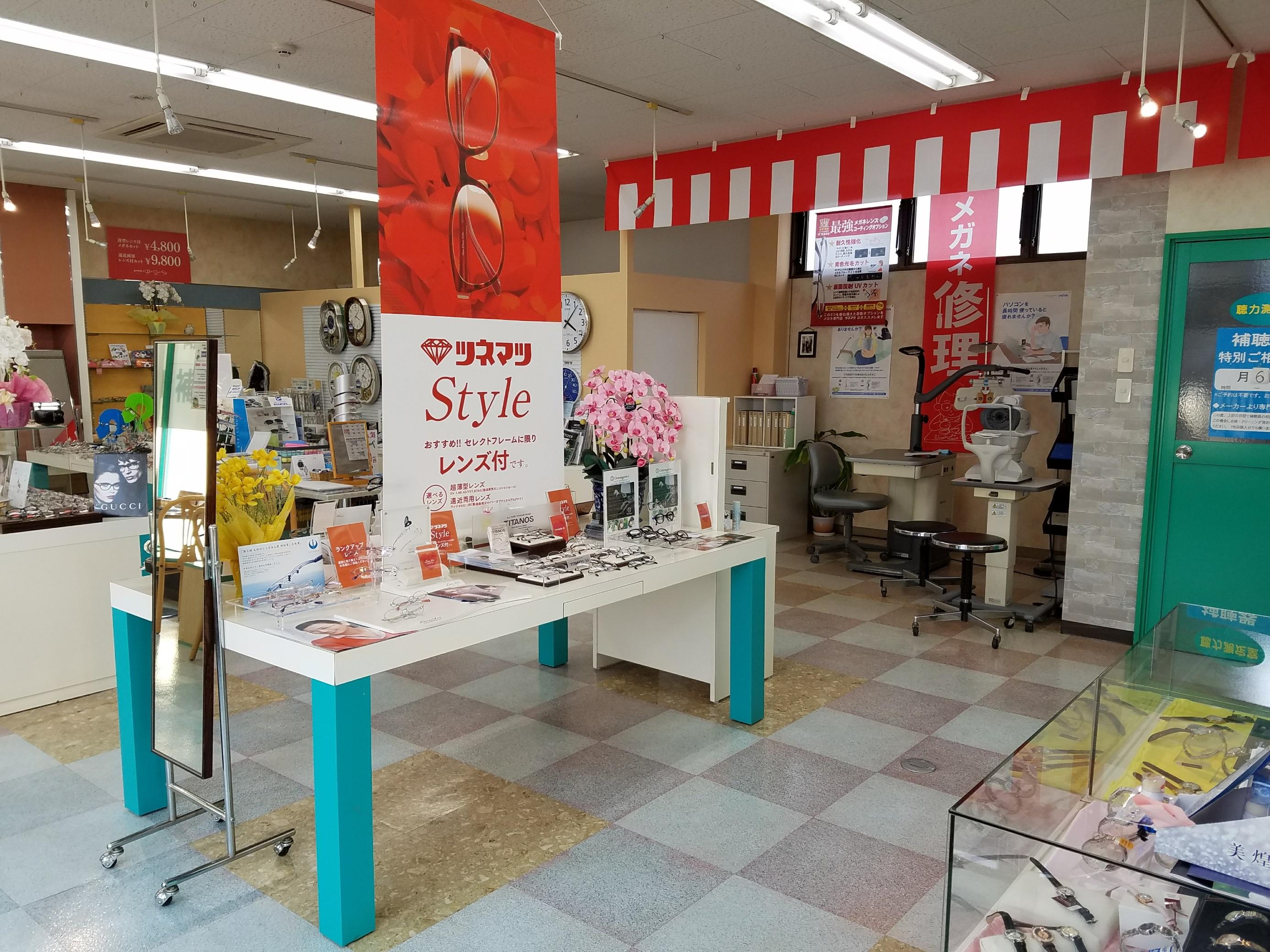 恒松時計店(あさぎり店)
