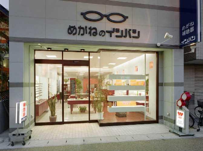 めがねのイシバシ(銀座店)