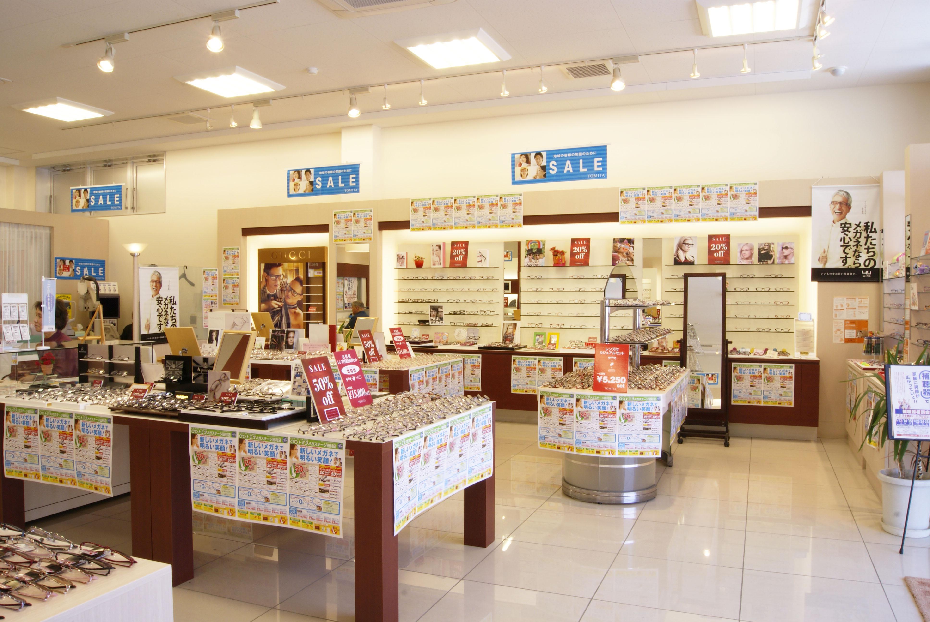 メガネのトミタ(メガステージ田村店)