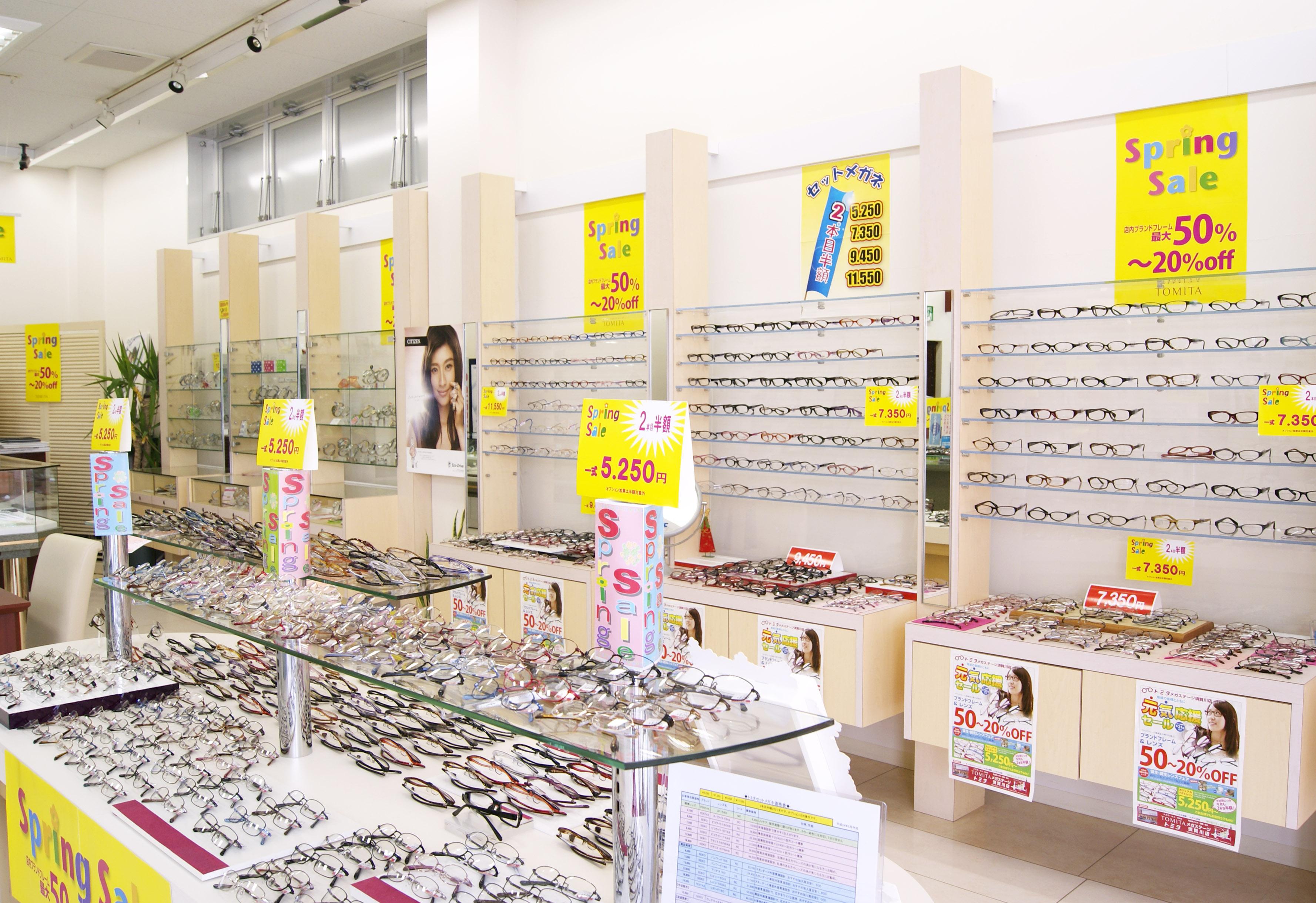 メガネのトミタ(メガステージ須賀川店)