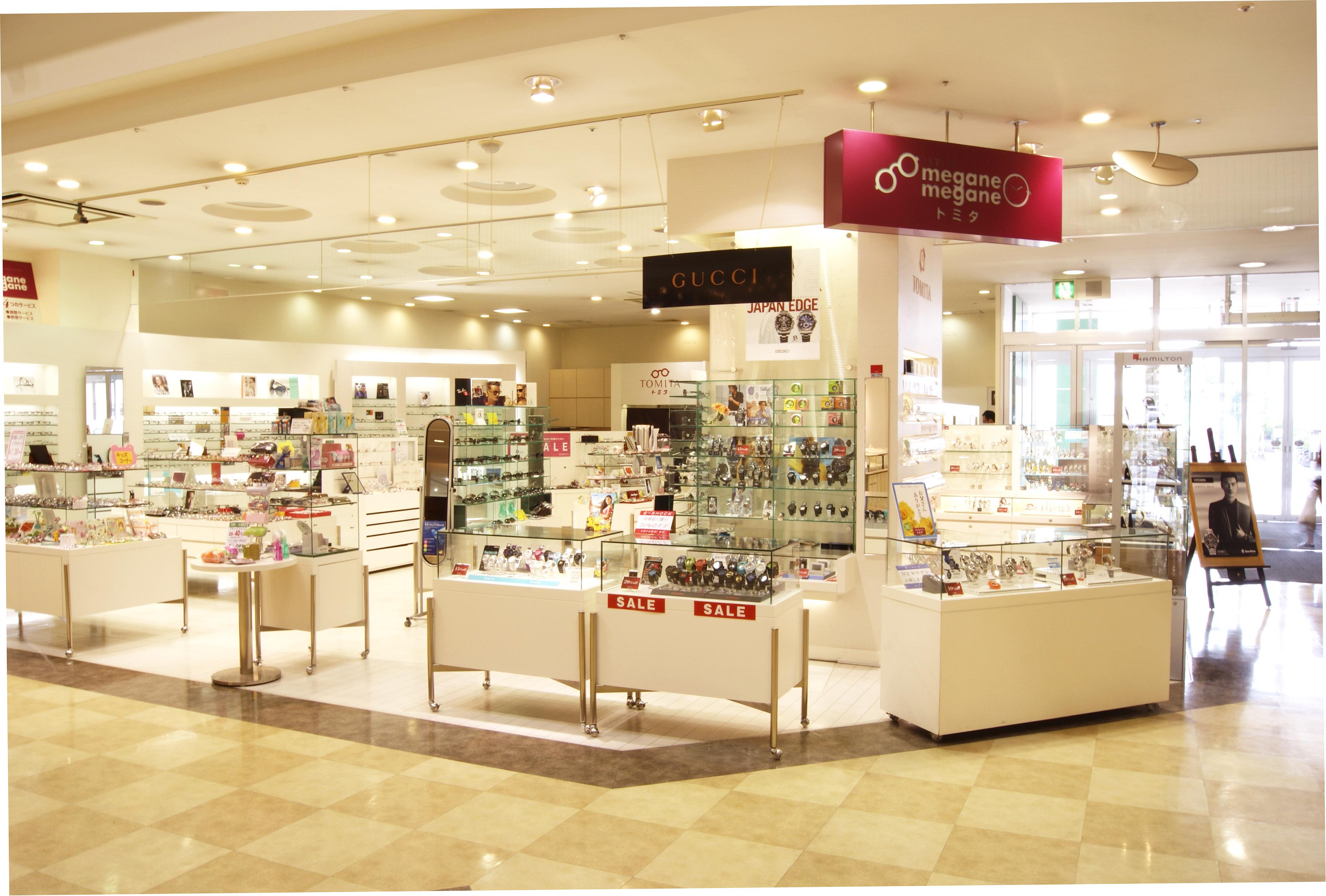 メガネのトミタ(ザ・モール郡山店)