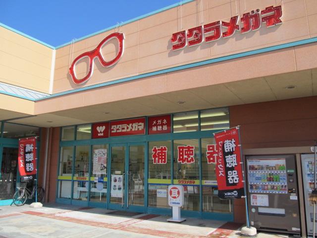 タタラメガネ(十川店)