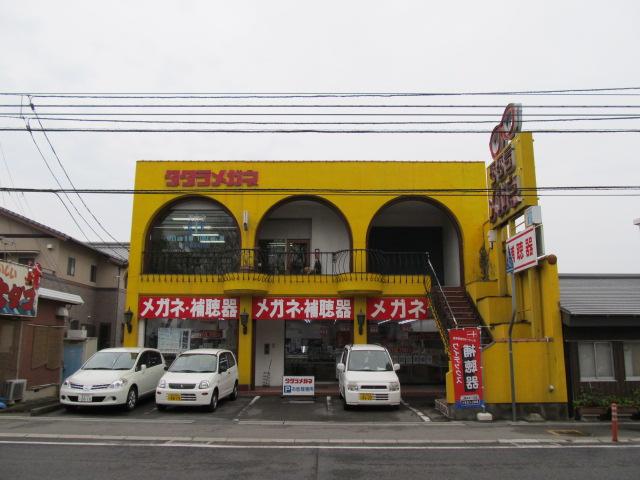 タタラメガネ(善通寺店)