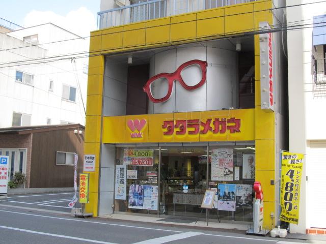 タタラメガネ(坂出店)
