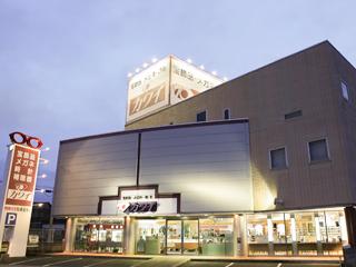 カワイ時計店(東かがわ市)