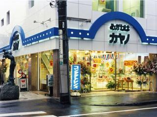 めがねはカヤノ(川口駅前店)