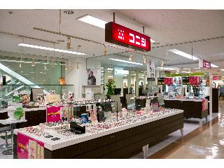 メガネのコニシ(FONTE店)