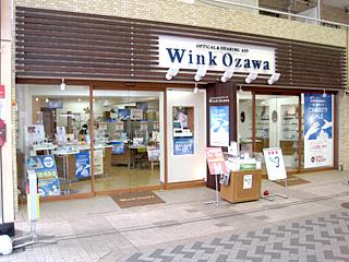 ウインクオザワ(横浜市)