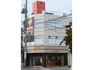 メガネの林正美堂(防府店)