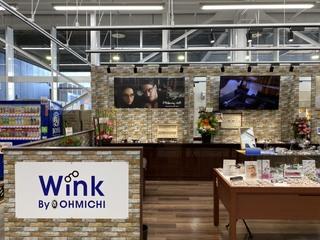 Wink By OHMICHI(北広島市)